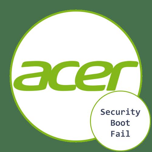 Security Boot Fail на Acer что делать