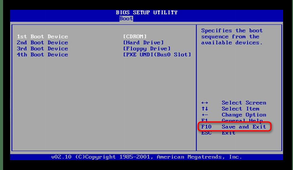 Сохранение настроек после установки жесткого диска или SSD загрузочным устройством в BIOS