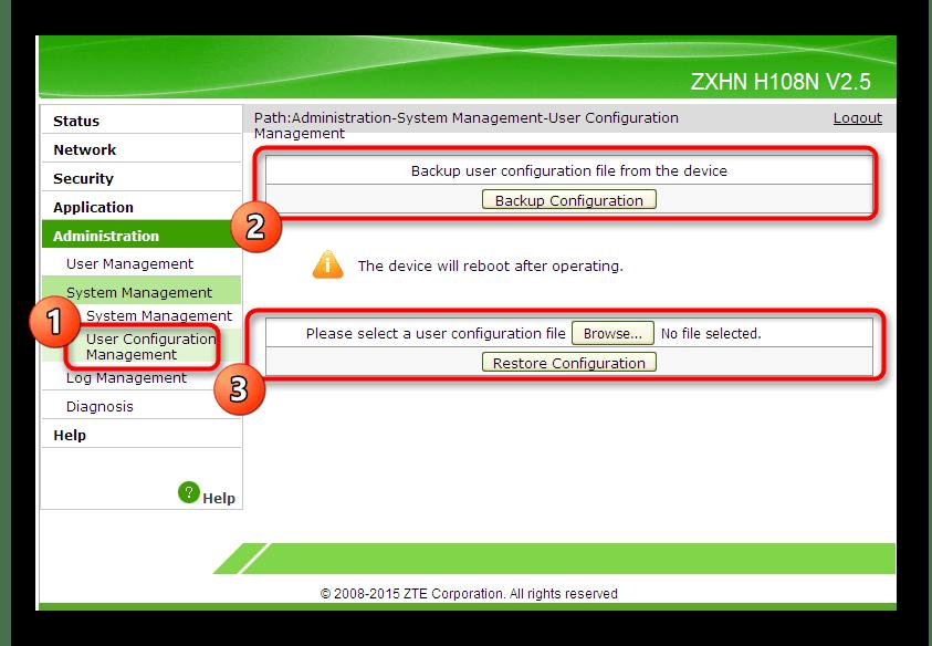 Создание файла резервной копии роутера ZTE ZXHN H118N через веб-интерфейс