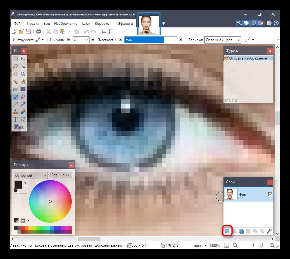 Создание нового слоя для красных глаз на фото в программе Paint.net