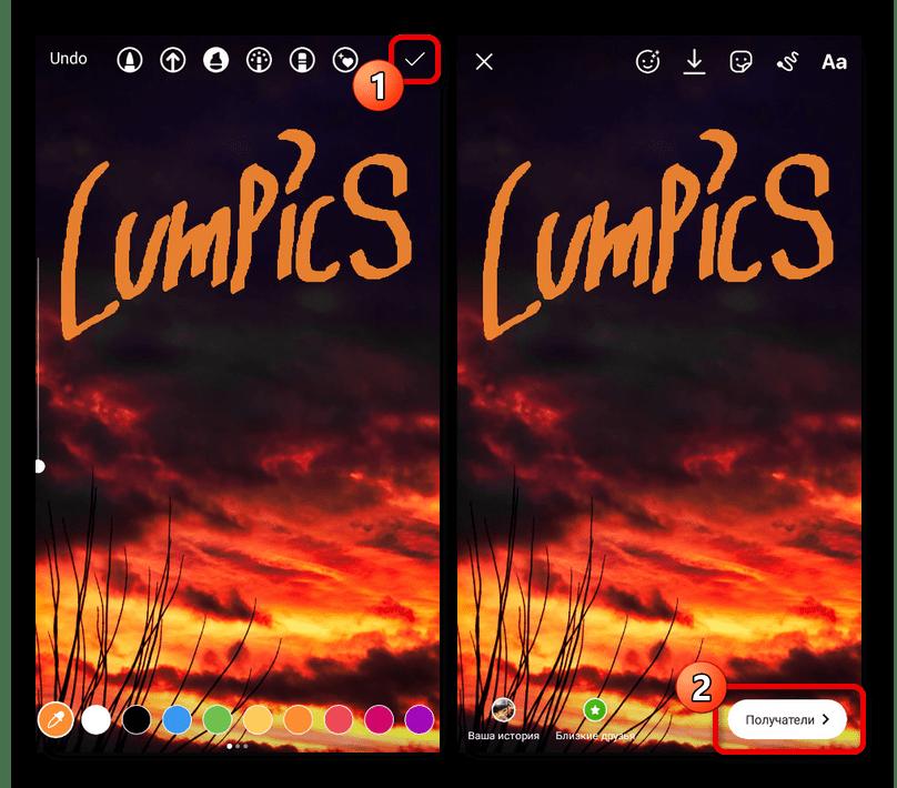 Создание текста с помощью инструментов рисования в приложении Instagram