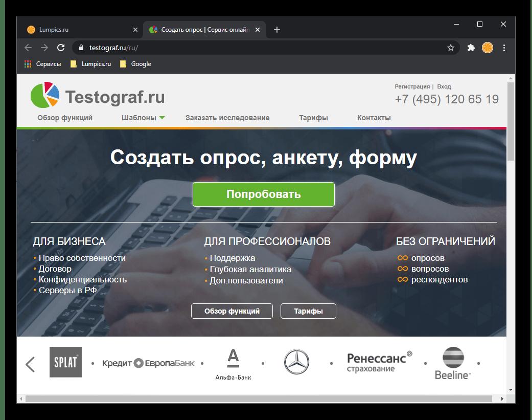 Стартовая страница онлайн-сервиса для создания опросов Testograf