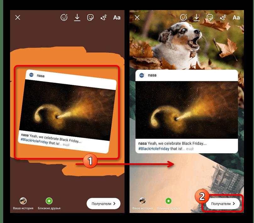 Управление ссылкой на публикацию в истории в приложении Instagram