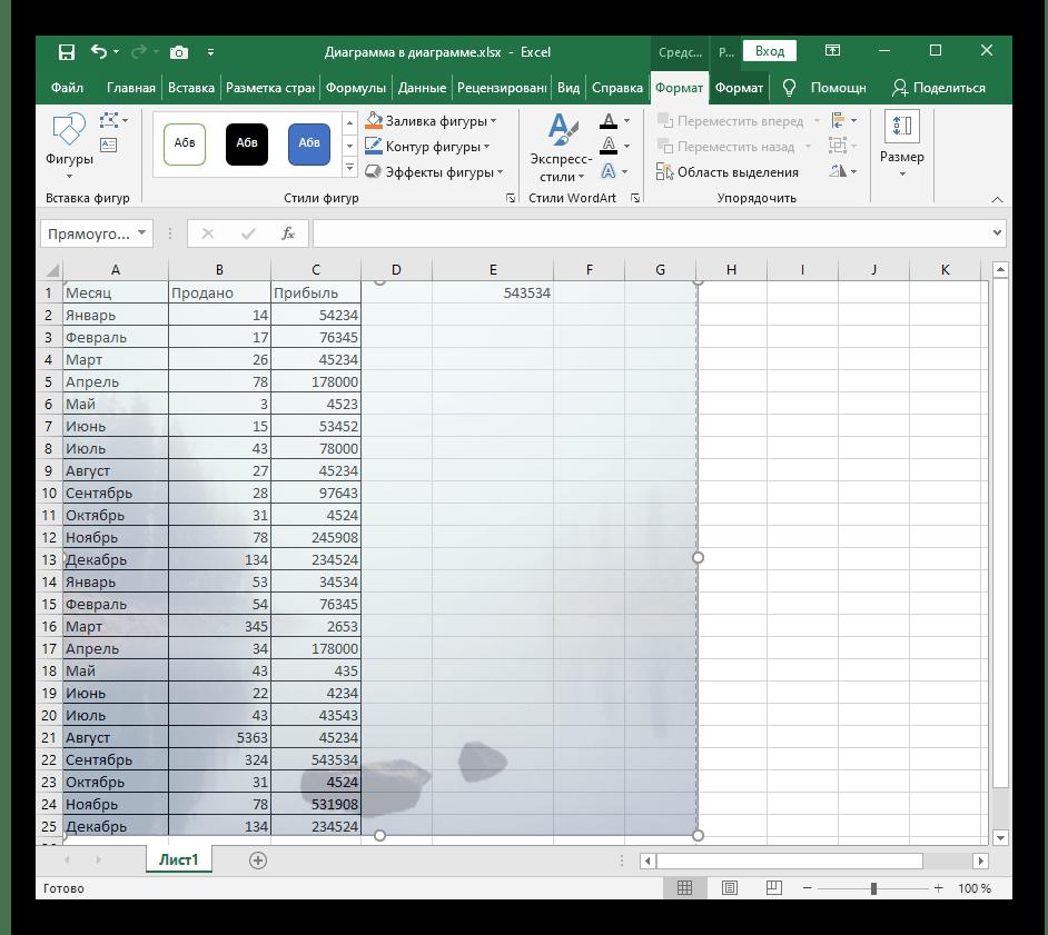 Успешное добавление изображения как заливки для фигуры при расположении его под текст в Excel