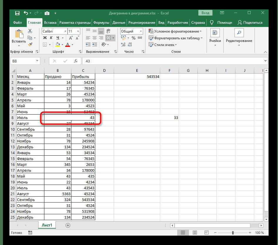 Успешное объединение ячеек в Excel при наличии диапазона данных в выбранных ячейках
