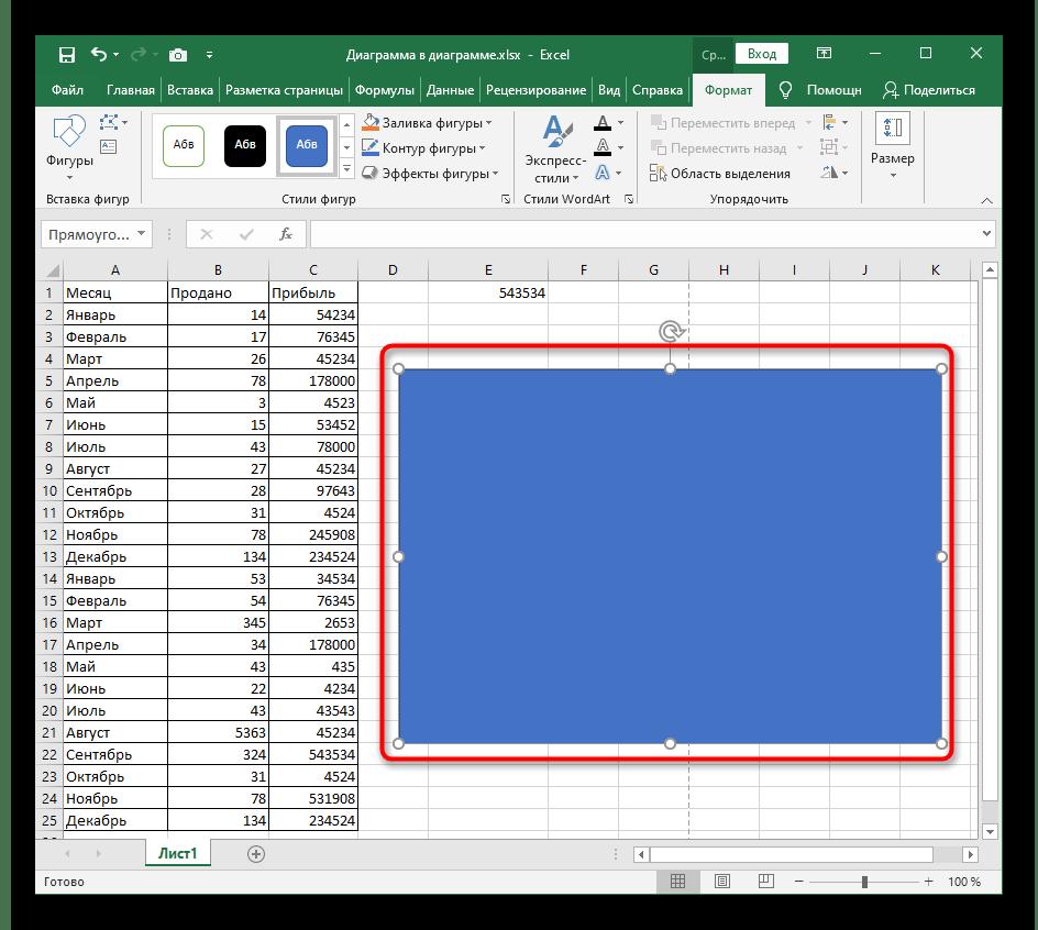 Успешное создание прямоугольника перед добавлением изображения под текст в Excel