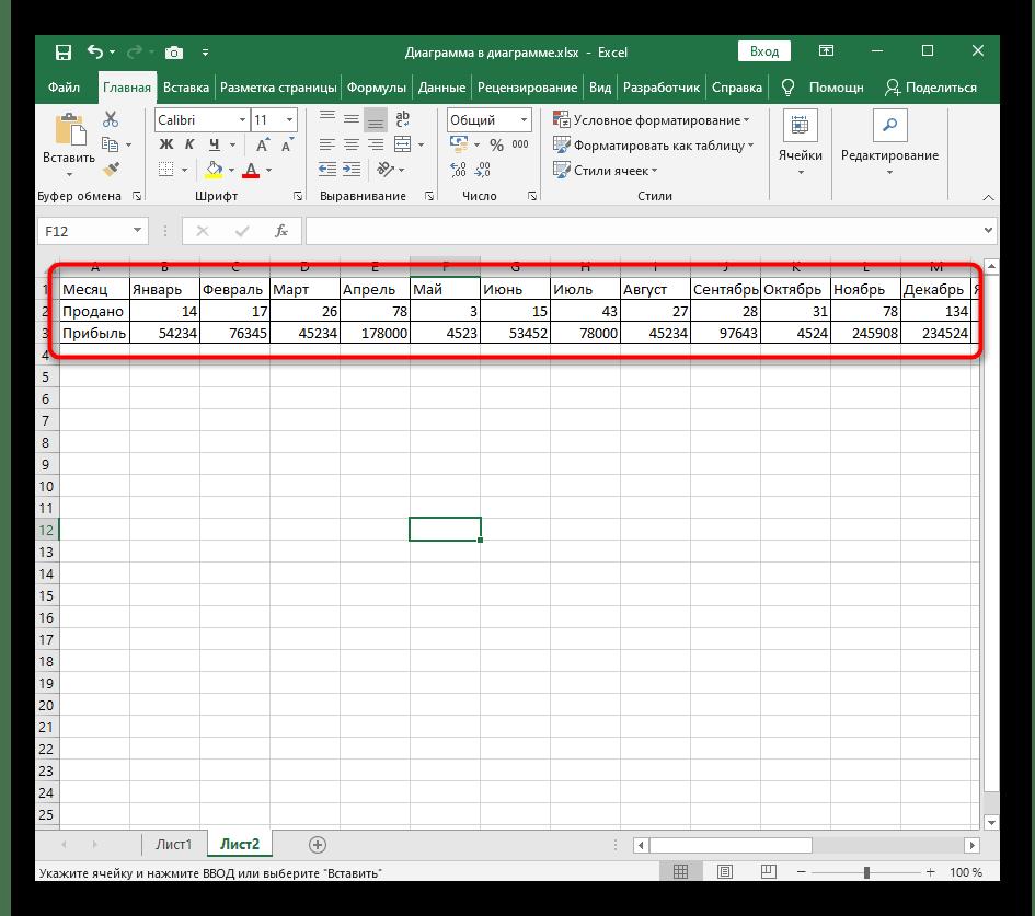 Успешное транспонирование таблицы перед использованием функции ГПР в Excel