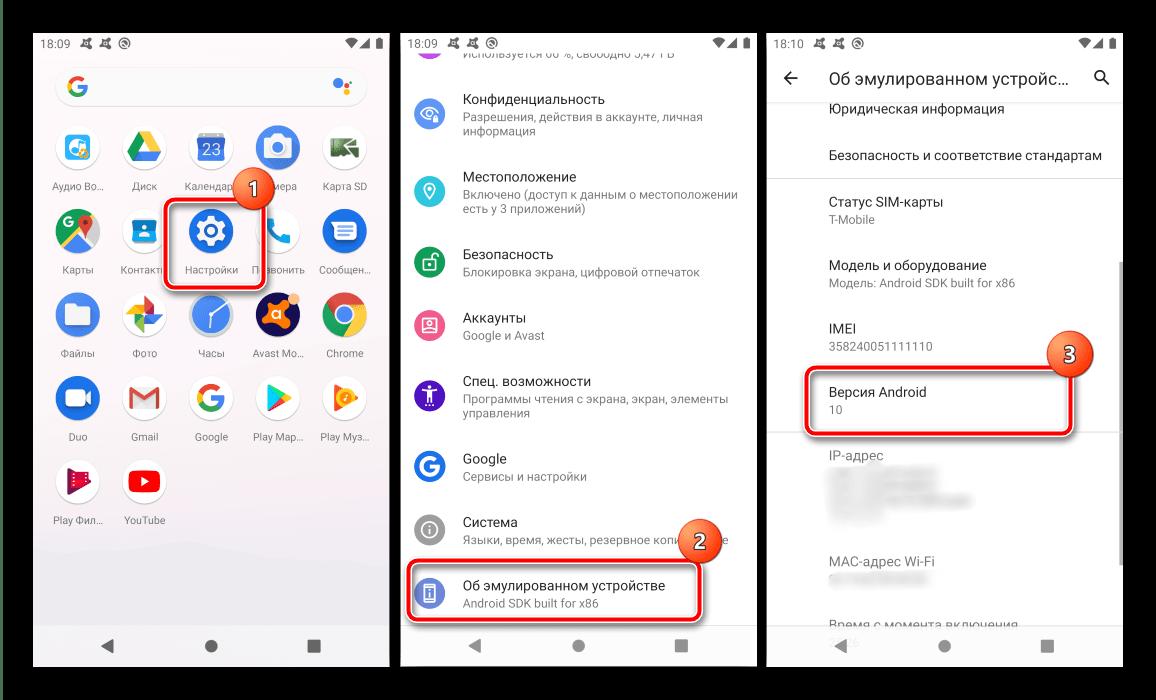 Узнать версию системы для устранения ошибки с синтаксическим анализом пакета на Android