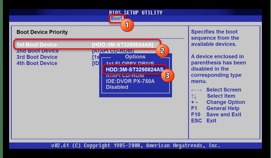 Включение жесткого диска или SSD загрузочным устройством в BIOS