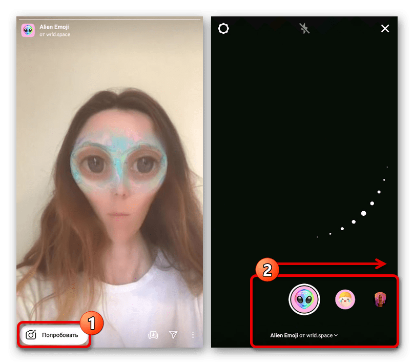 Возможность предварительного просмотра маски в приложении Instagram