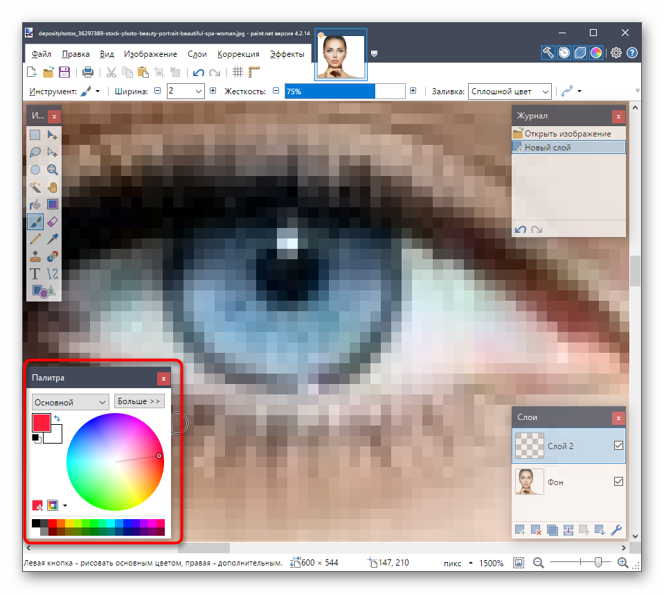 Выбор цвета для создания красных глаз на фото в программе Paint.net