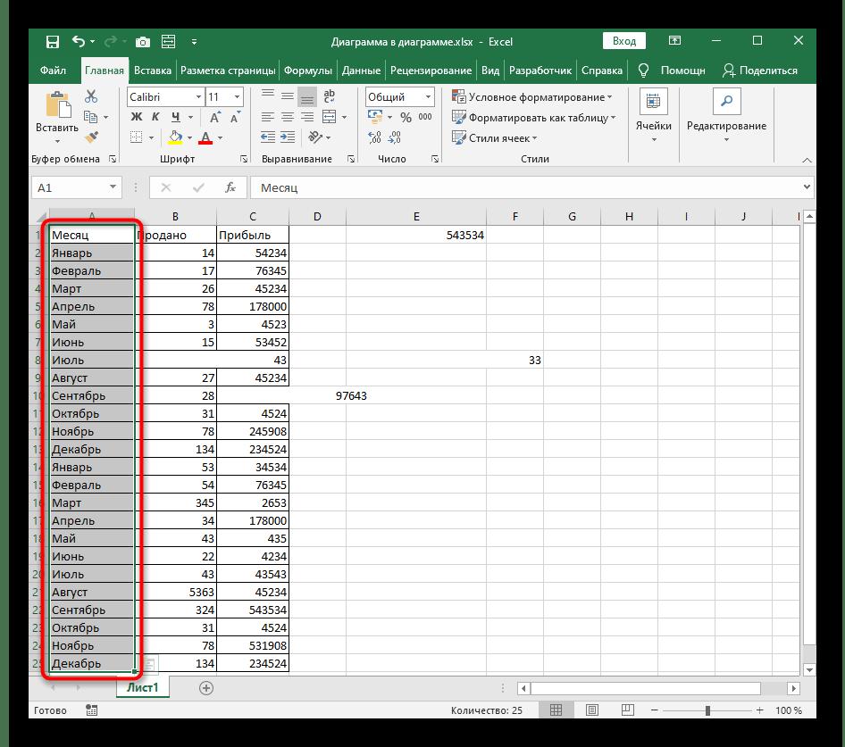 Выбор диапазона текстовых данных для заполнения и выравнивания ячеек в Excel