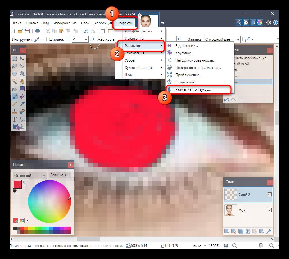 Выбор эффекта для создания красного глаза в программе Paint.net