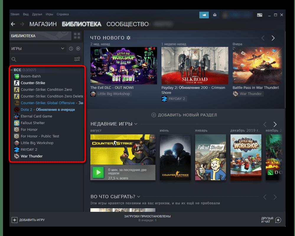 Выбор игры в Steam для ее настройки при переводе на русский язык