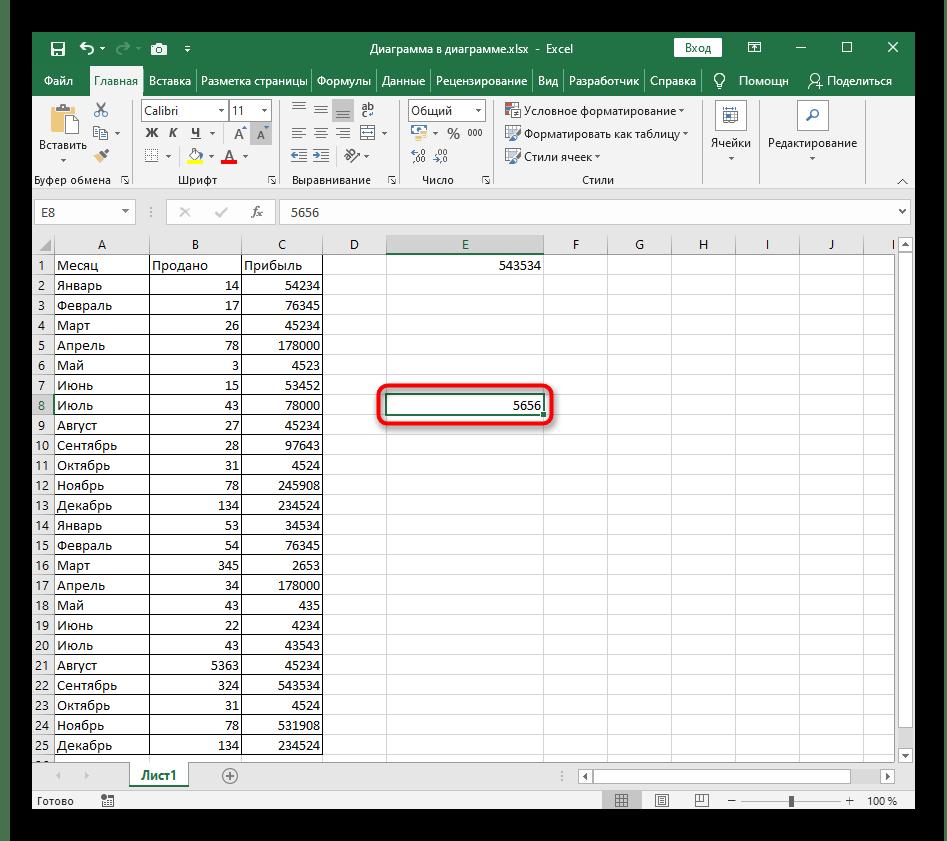Выбор ячейки для вызова контекстного меню при изменении формата на Текстовый для вставки знака плюса в Excel