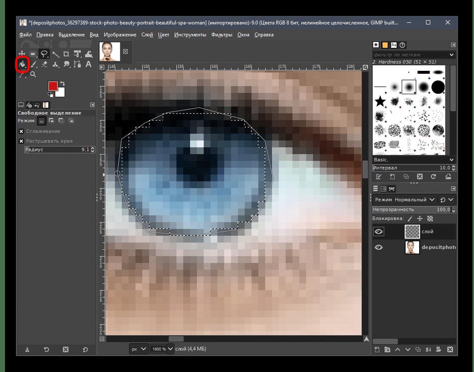 Выбор заливки для создания красных глаз на фото в программе GIMP