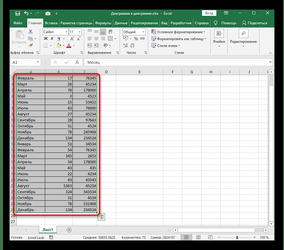 Выделение таблицы для ее транспонирования перед использованием функции ГПР в Excel