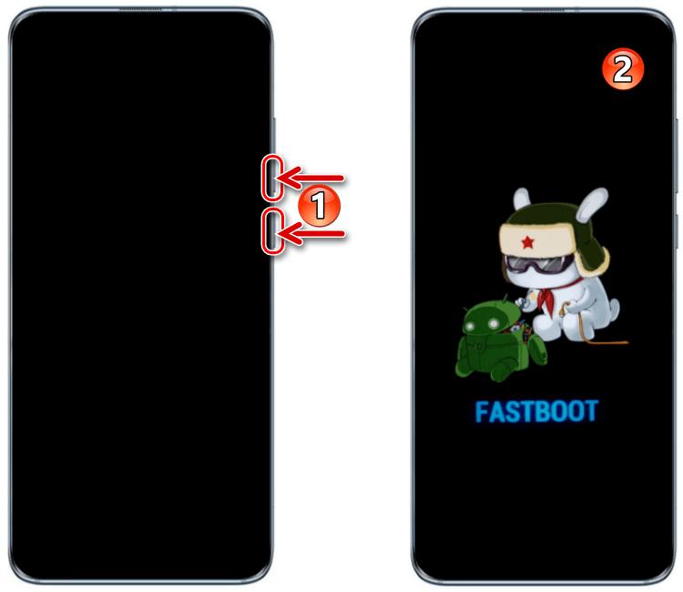 Xiaomi вход в режим FASTBOOT на смартфоне