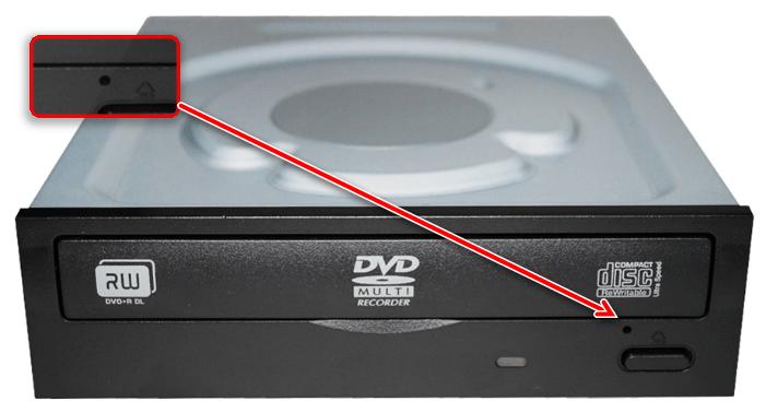 Задействовать средство аварийного открытия лотка для открытия дисковода без кнопки