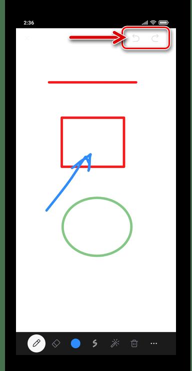Zoom для Android кнопки Отменить и Повторить в режиме рисования на Доске сообщений