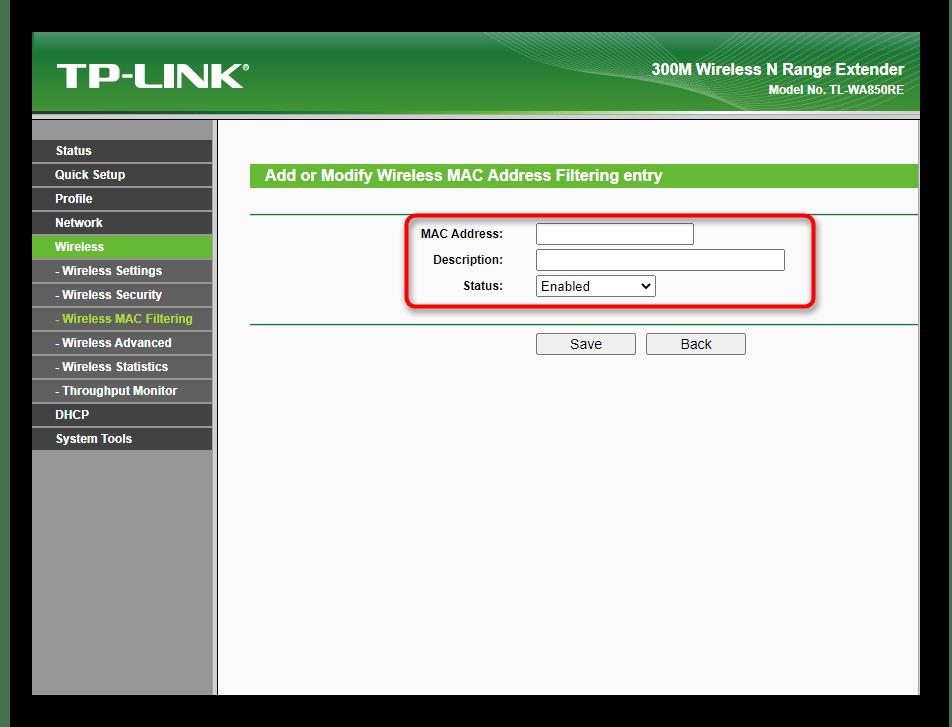 Добавление устройств для фильтрации при настройке беспроводной сети TP-Link TL-WA850RE v1.2