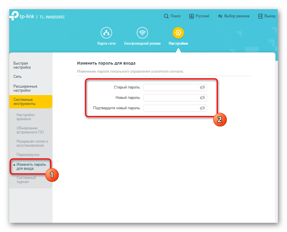 Изменение пароля для входа в системных настройках усилителя TP-Link TL-WA850RE