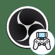 Как настроить OBS для записи игр