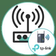 Как подключить усилитель Вай-Фай TP-Link