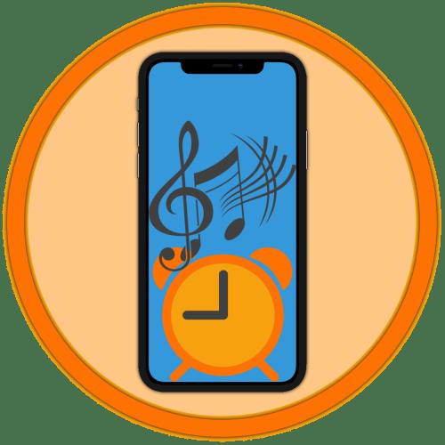 Как поменять мелодию будильника на Айфоне