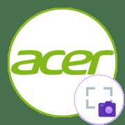 Как сделать скриншот на ноутбуке Acer