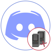 Как удалить сервер в Дискорд