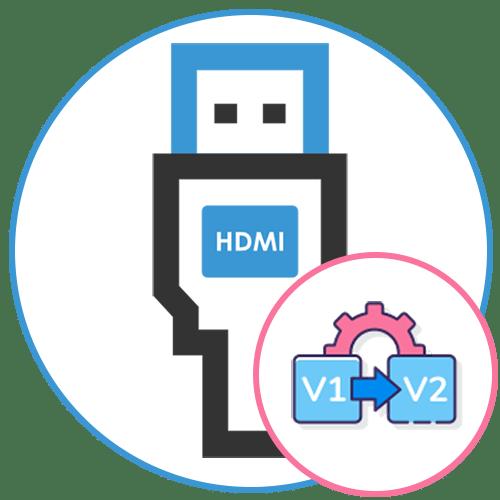 Как узнать версию HDMI-кабеля