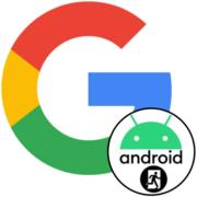 Как выйти из Google аккаунта на Андроид