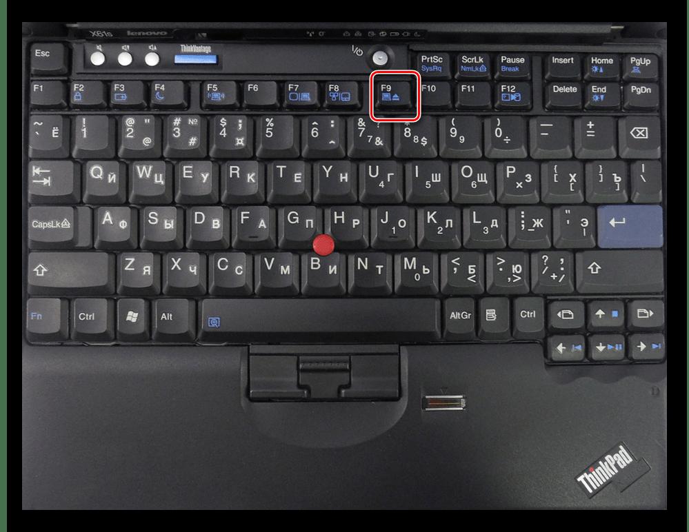 Клавиша F9 на клавиатуре ноутбука Lenovo для открытия дисковода