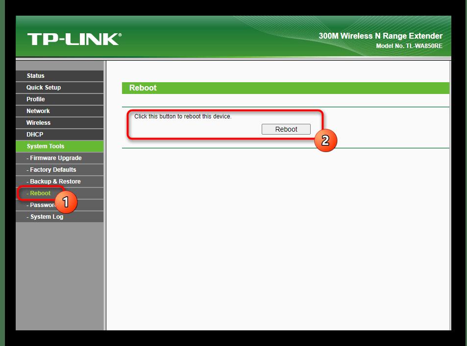 Кнопка для перезагрузки усилителя TP-Link TL-WA850RE v1.2 через его веб-интерфейс