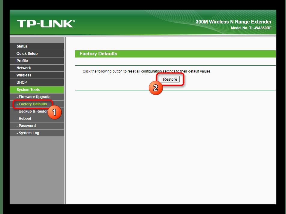 Кнопка для восстановления заводских настроек при настройке усилителя TP-Link TL-WA850RE v1.2