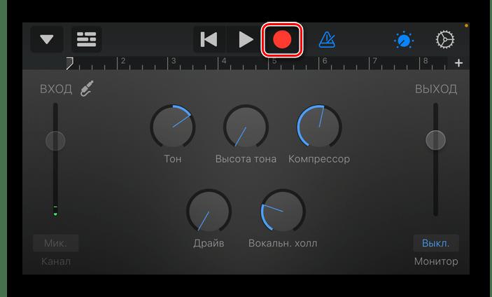 Начать запись голоса в приложении GarageBand для iPhone