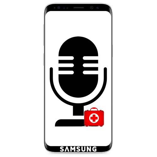 Не работает микрофон на Самсунге