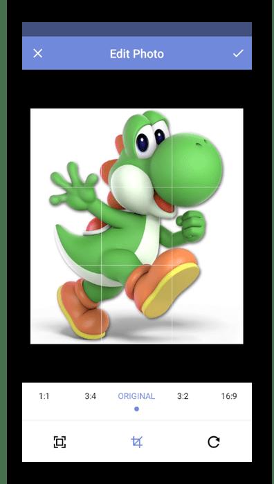 Обрезка новой аватарки для профиля в мобильном приложении Discord