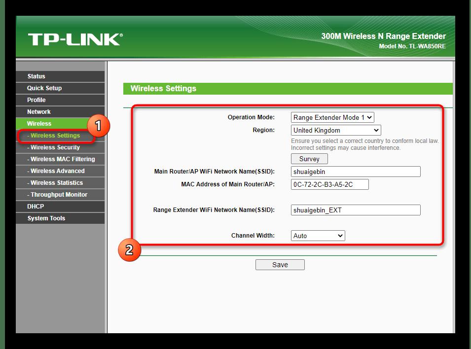 Основные параметры беспроводной сети при ручной настройке усилителя TP-Link TL-WA850RE v1.2