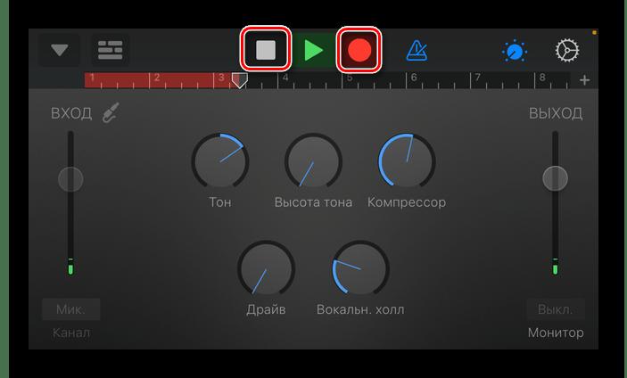 Остановка и приостановка записи звука в приложении GarageBand для iPhone