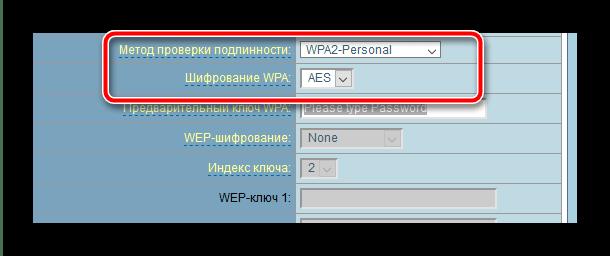 Параметры шифрования Wi-Fi в роутере для устранения ошибки аутентификации в Android