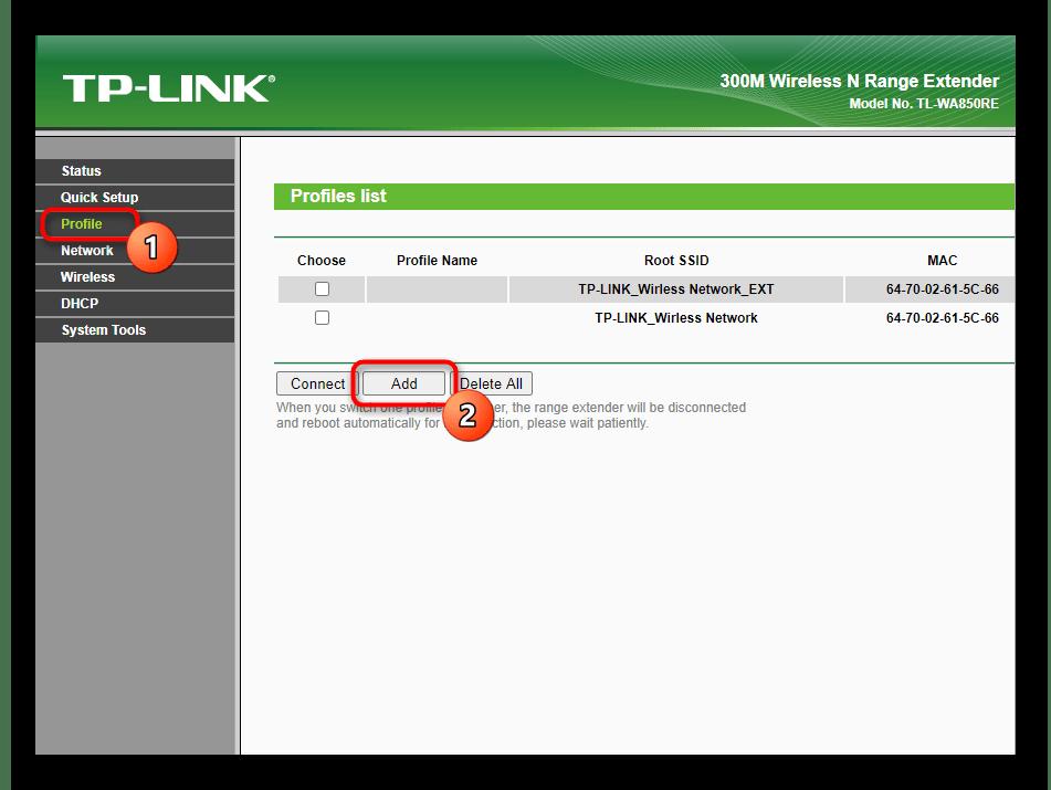 Переход к добавлению нового профиля для усилителя TP-Link TL-WA850RE v1.2 через его веб-интерфейс