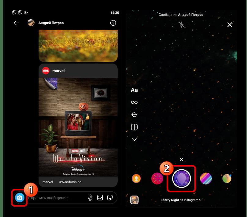 Переход к созданию моментальной фотографии для Direct в Instagram