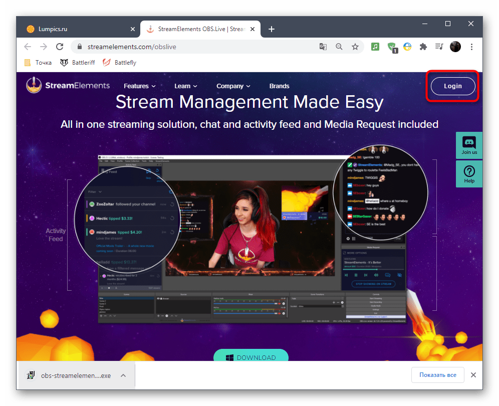 Переход к созданию профиля на сайте StreamElements в OBS для стрима на Twitch