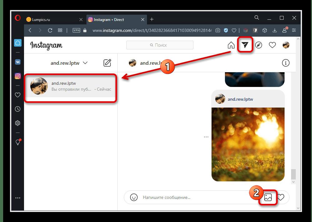 Переход к загрузке изображения с компьютера в Direct на сайте Instagram