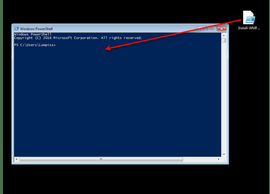 Перенос скрипта для обновления PowerShell в Windows 7 доп последней версии