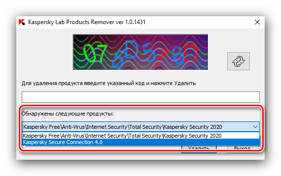 Переустановка антивируса Касперского в Windows 7 для решения проблемы с запуском программы