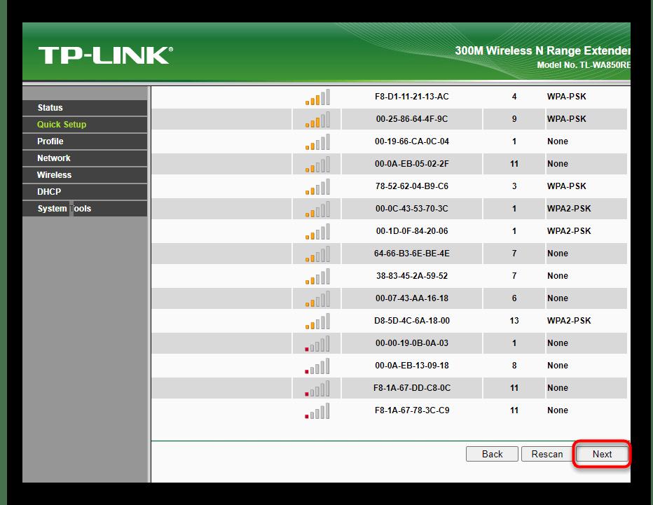 Подтверждение подключения к точке доступа при настройке усилителя TP-Link TL-WA850RE v1.2