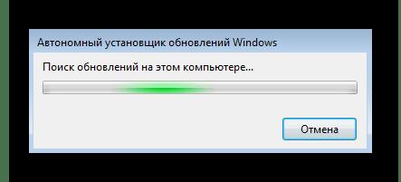 Поиск обновлений универсальной среды перед установкой PowerShell в Windows 7